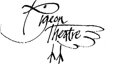 Pigeon Theatre logo
